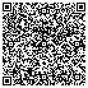 QR-код с контактной информацией организации «Луцккартон»