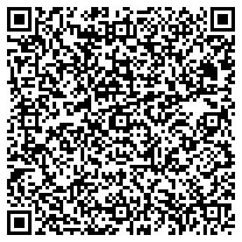 QR-код с контактной информацией организации Компания КМН