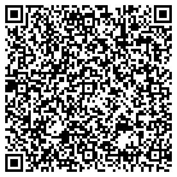 QR-код с контактной информацией организации РИК «Тетра-К»