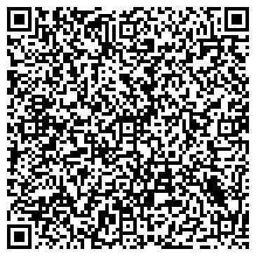 """QR-код с контактной информацией организации Общество с ограниченной ответственностью ООО """"ТД КомИнКо"""""""