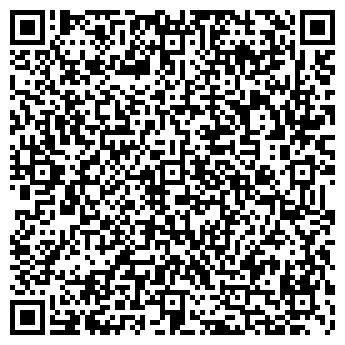 QR-код с контактной информацией организации ФОП «Хлань»