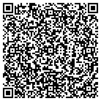 QR-код с контактной информацией организации ОРИЕНТ С