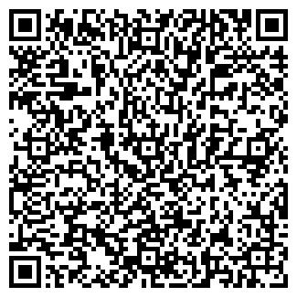 QR-код с контактной информацией организации ТД ТАРАпласт