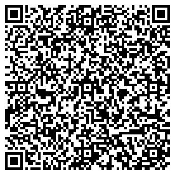 QR-код с контактной информацией организации СПД Шинкарь Ю.И.
