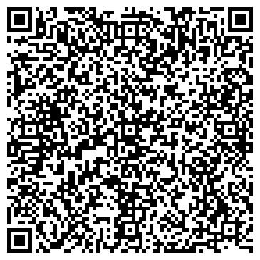 """QR-код с контактной информацией организации Общество с ограниченной ответственностью ООО """"Инфра-Сервис Аква"""""""