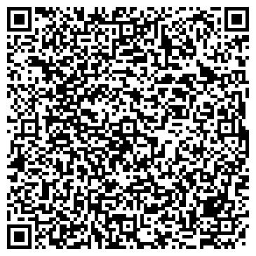 QR-код с контактной информацией организации Общество с ограниченной ответственностью ООО «Модуль Стиль ЛТД»