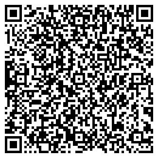 QR-код с контактной информацией организации Атран