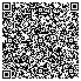 QR-код с контактной информацией организации ЧП Кротюк