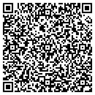 QR-код с контактной информацией организации Общество с ограниченной ответственностью ООО «Свинсервис»