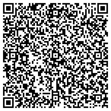 QR-код с контактной информацией организации АВТОСТОЯНКА № 53 МГСА