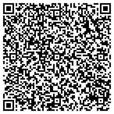 """QR-код с контактной информацией организации Общество с ограниченной ответственностью ООО """"ТД БЛЕСК"""""""