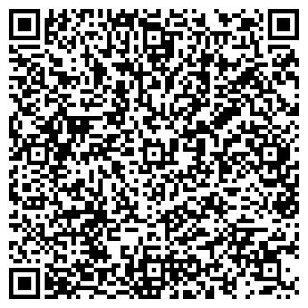 QR-код с контактной информацией организации ТД «Лемира»