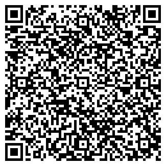 QR-код с контактной информацией организации Частное предприятие ЧП Гранин