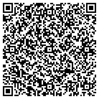 """QR-код с контактной информацией организации ООО """"Каприка"""""""