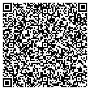QR-код с контактной информацией организации ООО Мастер-Пак