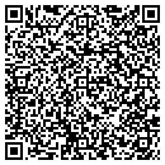 QR-код с контактной информацией организации МОДА ДИКС