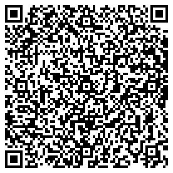 QR-код с контактной информацией организации Фермерское хозяйство ФХ Нова мрiя