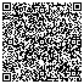 QR-код с контактной информацией организации ФОП Коробочкин