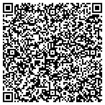 """QR-код с контактной информацией организации Интернет магазин """"Детский бум"""""""