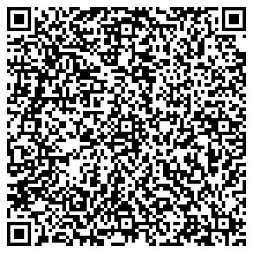 QR-код с контактной информацией организации ДП «Профессиональные системы»