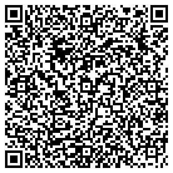 QR-код с контактной информацией организации ООО Капитал Траст