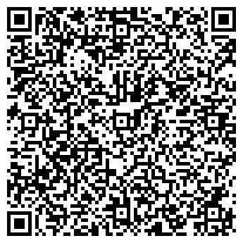 QR-код с контактной информацией организации Салон «ИРМА»