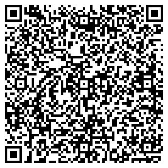 """QR-код с контактной информацией организации ООО """"Пак-ЭКСПО"""""""