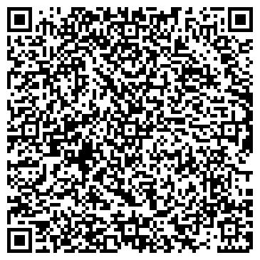 """QR-код с контактной информацией организации ООО ГК""""ПИАР"""""""
