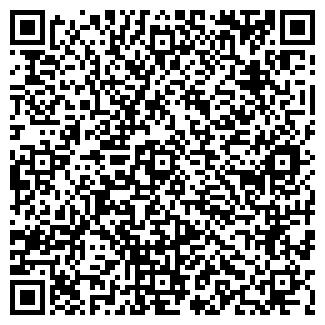 QR-код с контактной информацией организации БЭЙКЛАБ
