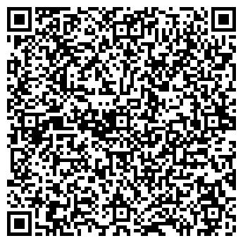 QR-код с контактной информацией организации Вестра - Пак, ООО