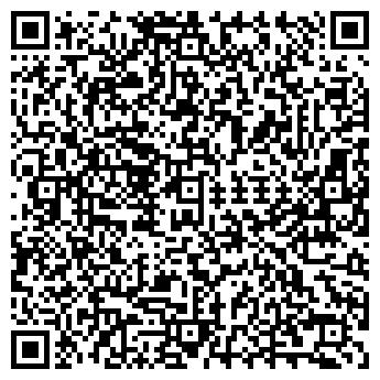 QR-код с контактной информацией организации Рундук, ООО