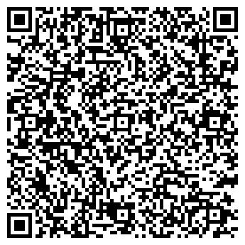QR-код с контактной информацией организации Эко 4