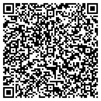 """QR-код с контактной информацией организации ООО """"Горішок"""""""