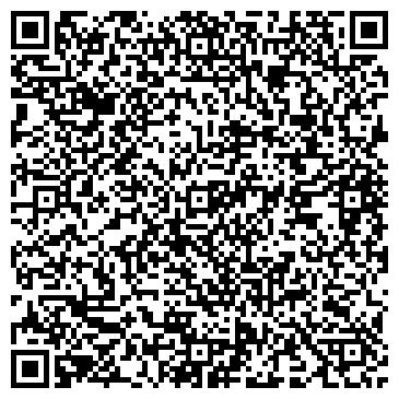 """QR-код с контактной информацией организации Общество с ограниченной ответственностью ООО """"Сталвикс"""""""