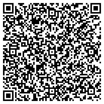 QR-код с контактной информацией организации КовПак, ООО