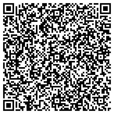 QR-код с контактной информацией организации Жасмин ТД, ООО