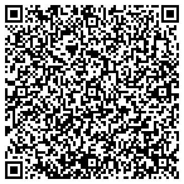 QR-код с контактной информацией организации Торгово-Производственная Компания, ООО