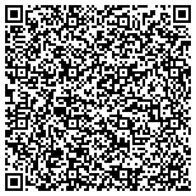QR-код с контактной информацией организации Творческая Мастерская Литос, ЧП