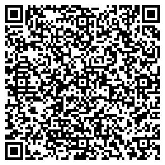 QR-код с контактной информацией организации Леся Згарда (Lesia Zgharda DESIGN), СПД