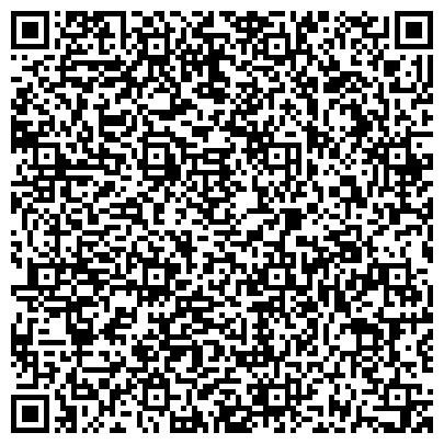 QR-код с контактной информацией организации УКРПАПИРПРОМ, УКРАИНСКАЯ ГОСУДАРСТВЕННАЯ АКЦИОНЕРНАЯ ХОЛДИНГОВАЯ КОМПАНИЯ