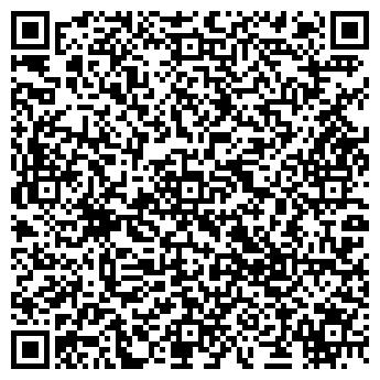 QR-код с контактной информацией организации ОАО СИНЕРГИЯ-