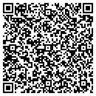 QR-код с контактной информацией организации Роква, СП