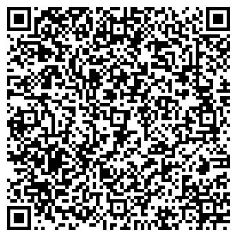 QR-код с контактной информацией организации Укрвторрессурсы Плюс, ООО