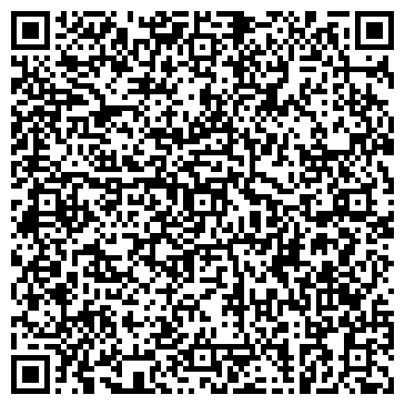 QR-код с контактной информацией организации Мена Пак, ПАО