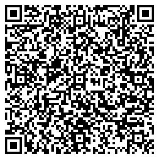 QR-код с контактной информацией организации Бокспак,OOO