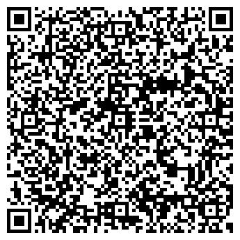 QR-код с контактной информацией организации Мангул , ЧП