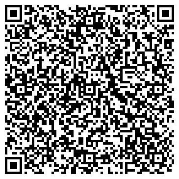 QR-код с контактной информацией организации Август Донецк, ООО