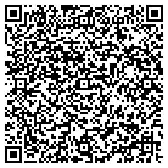 QR-код с контактной информацией организации ЭЛЕКС-СЕРВИС