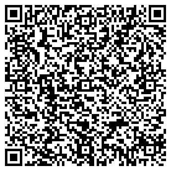 QR-код с контактной информацией организации СП Капри, ООО