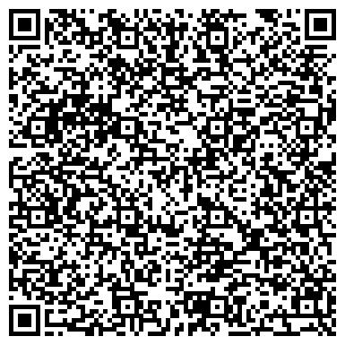 QR-код с контактной информацией организации Луцккартон, ООО